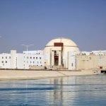 Строительство второго энергоблока АЭС «Бушер» при участии российской стороны официально началось в Иране