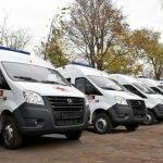 Еще 28 автомобилей поступили наМосковскую областную станцию скорой помощи
