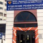 ВМурманске появилось новое отделение реабилитации ивосстановительной медицины